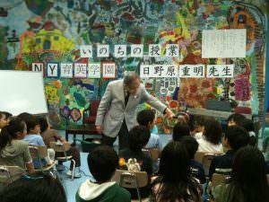 「命の授業」 日野原医師 聖路加国際病院名誉院長