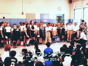 全日制小学部英語科ニューフレンズデー:Grace Church School4年生来訪 2014年度
