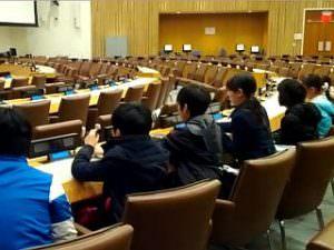 全日制小学部6年生 国連見学