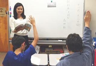 いろはにほんご教室 PW校 学期制プログラム
