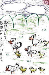 【平成29年 年賀状】 菅原 ルナ(サタデーNJ小3)