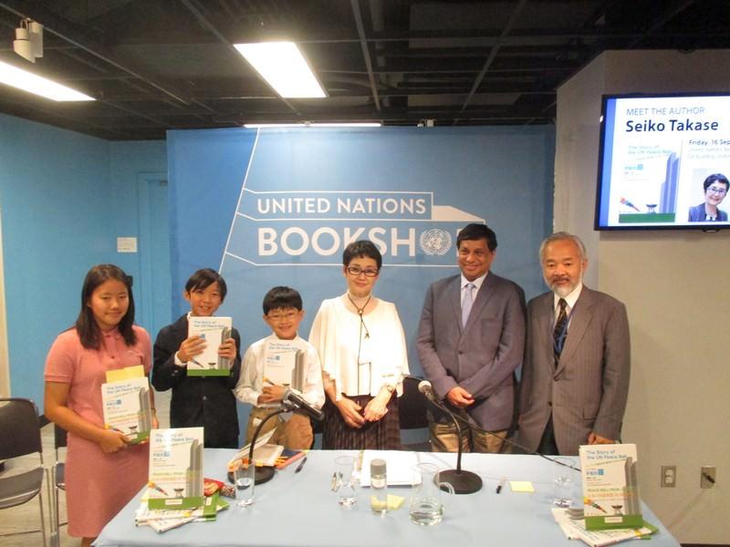 「国連平和の鐘絵本」出版記念式典