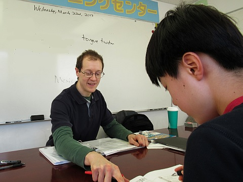 語学部門 冬期集中講習