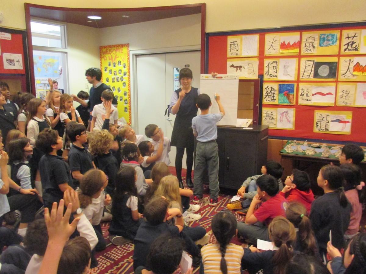 ニューフレンズデー『Grace Church School訪問』