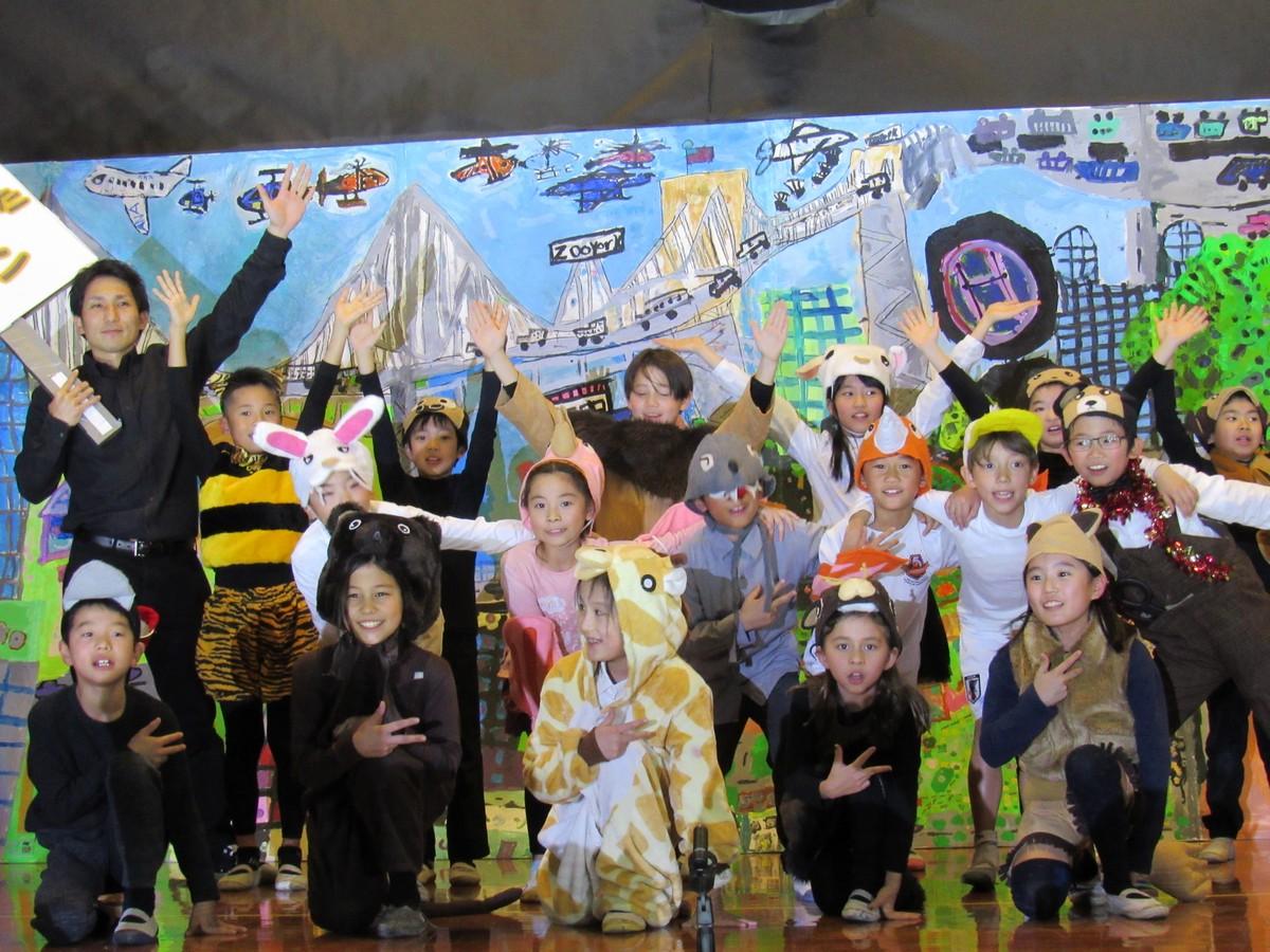 学園祭-とこやにいったライオン-」